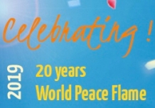 Invitation 23rd of June World Peace Flame Foundation